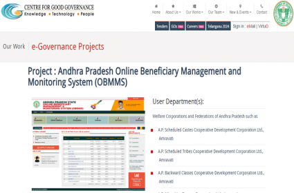 Andhra Pradesh Online Beneficiary Management and Monitoring System (OBMMS)