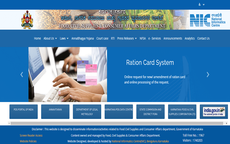 karnataka ration card online